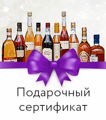 Ограничения на продажу алкоголя: опыт европейских стран